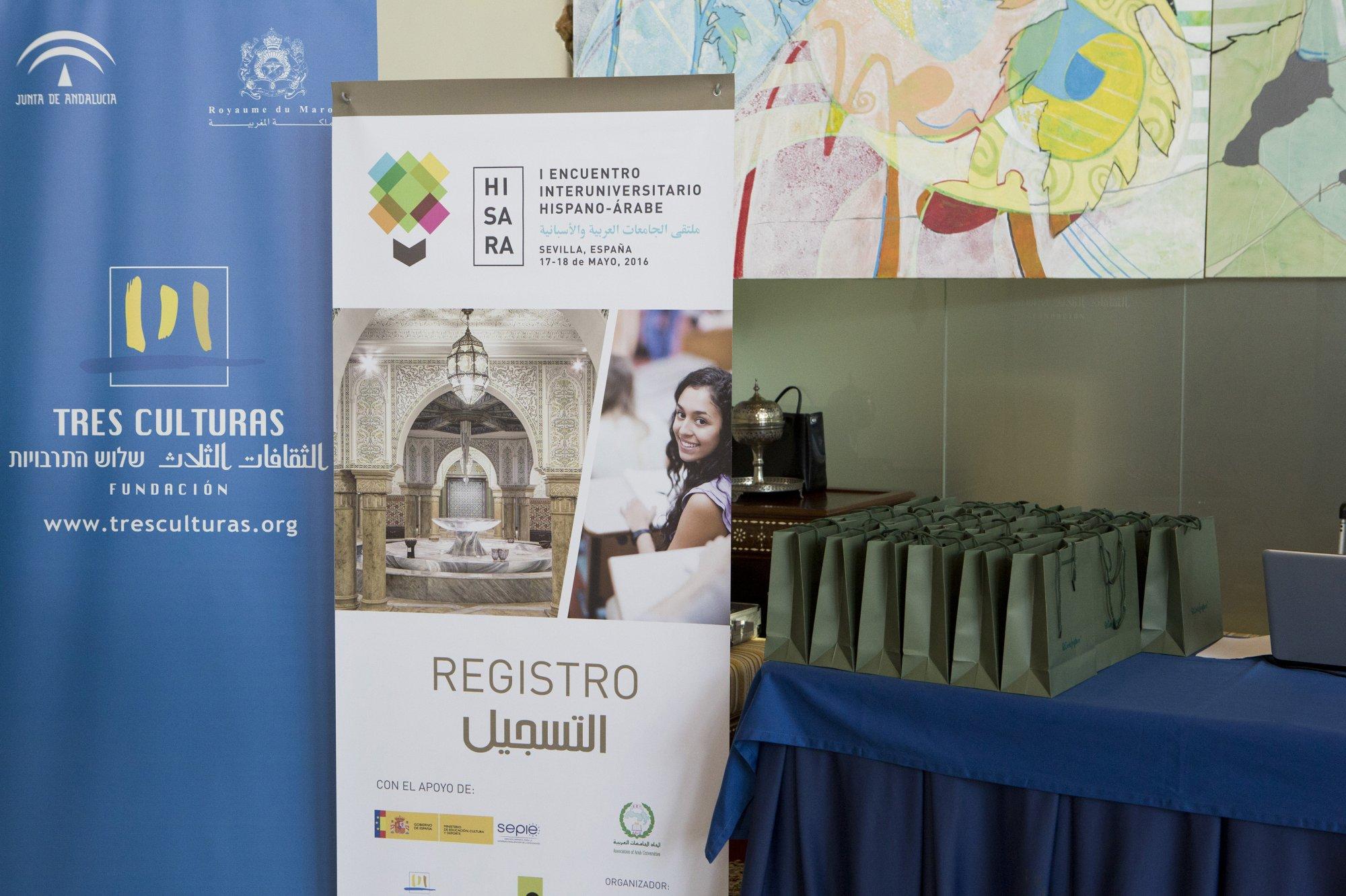 HISARA 2016 Registry