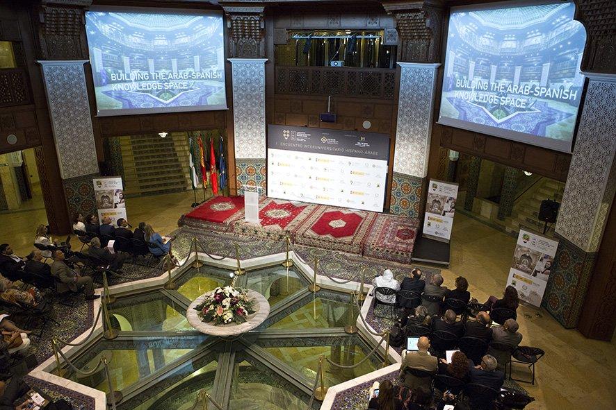 HISARA 2016 Opening Ceremony at Fundación Tres Culturas